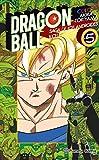 Dragon Ball Color Cell nº 05/06 (Manga Shonen)