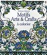 Motifs Arts & Crafts � colorier