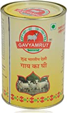 Gavyamrut Desi Cow Ghee 1 Litre