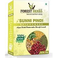 Forest Herbs Sunnipindi Herbal Bath Powder Ubtan Pack Scrub - Skin Lightening & Tan Removal - Ancient Ayurvedic Healing…