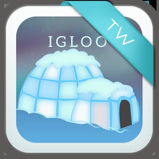 igloo-keyboard