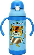 WonderKart 2 in 1 300 ML Stainless Steel Kids Sipper/Vacuum Water Bottle - Blue