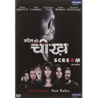 Scream 4 (Hindi)