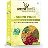 Forest Herbs Sunnipindi Bath Powder Ubtan Pack - Skin Lightening & Tan Removal - Ancient Ayurvedic Healing - Enriched with Wi