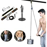 FBSPORT Forearm Wrist Roller Trainer, Strength Training Arm Marchine, Fitness LAT Lift Pulley System, Triceps Extensions Exer