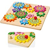 Viga Spinnutrustning och kuggar i trä - barn småbarn aktivitet lekleksak
