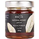 عسل طبيعي بلاك فوريست من ميلي بوزن 250 غرام