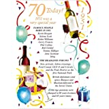 Simon Elvin 2021 70th Male Birthday Card - 1951 Was A Special Year - 70 Blue