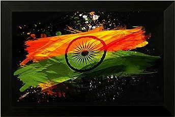EK Number Indian Flag Modern Art Design Framed Painting(Size 22CM x 3CM x 30CM)