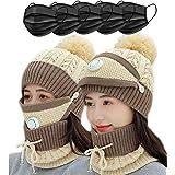 Kaxich Damen Winterm/ütze und Schal Set mit Maske Geschenk f/ür Weihnachten 3 in 1 Strickm/ütze Winter Warme Beanie M/ütze mit Bommel und Gestrickt Schal