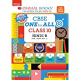 Oswaal CBSE One for All, Hindi B, Class 10 (Reduced Syllabus) (For 2021 Exam) (Hindi Edition)