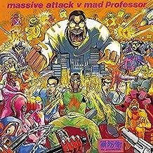 No Protection (Vinyl) [Vinyl LP]