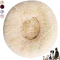 Cuccia Cane Interno, Cuscino per Cani Grandi, Cuccia Pelosa per Cani e Gatti Grandi e Piccoli Lavabile (50 cm, Beige)