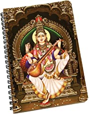 meSleep Religious Soft Cover Notepad