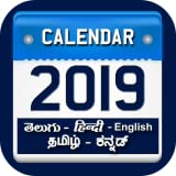 Calendar 2019-2019 Panchang