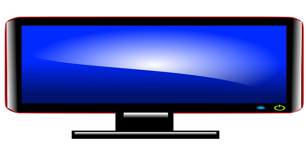 Zoom IMG-1 pakistan tv channels