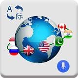 Parler Traducteur tout Langues - Voix Traduire...