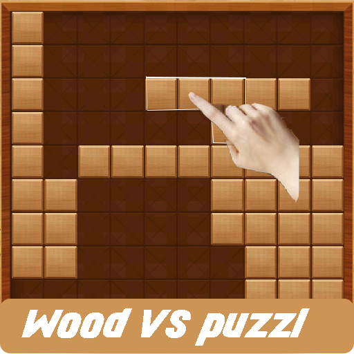 wood  puzzle 2