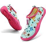 KVbabby Sandals for Girls Boys Summer Outdoor Beach Shoes Breathable Antislip Slippers (Toddler/Little Kid)