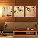 تابلوه مودرن مربع بطبعة اشجار وحروف صينية من سمايل جاليري، 120×40 سم - 3 قطع