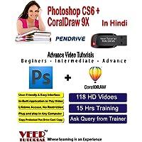 Photoshop CS6 + CoralDraw 9X Video Training (1 Pen Drive, 15 Hrs, 118 HD Videos) in Hindi