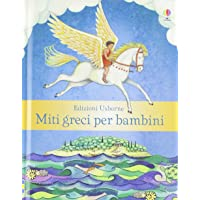 Miti greci per bambini. Mini