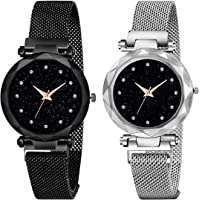 Acnos Black and Silver Color 12 Point with Trending Magnetic Analogue Metal Strap Watches for Girl's and Women's Pack of…