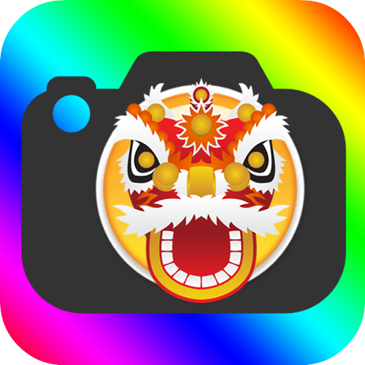 Emoji Photo Sticker : CNY (Chinese New Year): Amazon.de: Apps für ...