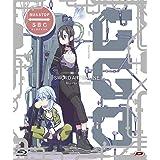 Sword Art Online Ii The Complete Series (Eps 01-25) (Box 4 Br)