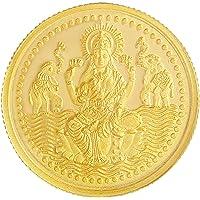 Malabar Gold & Diamonds 22k (916) 2 gm Yellow Gold Coin