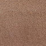1kg (ca. 1Liter) (Grundpreis 23,90€/kg) Effektfarbe Nußbraun Metallic, Metallic Farbe, Wandfarbe, Wand-Farbe, Glitzer Wandfarbe, Farbe mit Glitzer, Glitzereffekt, Glitzer Effekt, Glitter