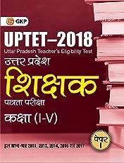 UPTET 2018 - Paper I Class I – V - Guide