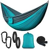 PHYSEN Ultralichte reis-campinghangmat met 2 x premium karabijnhaken en 2 x nylon lussen, 200 kg draagvermogen, ademend en sn