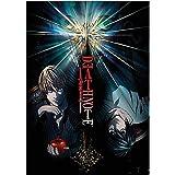"""GerFogoo ZhuHaoKeJi - Poster decorativo con scritta """"Death Note Misa Manga"""" in carta patinata da parete per soggiorno, camera"""