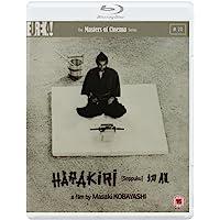 Harakiri (Dual Format Blu-ray & DVD) [Masters of Cinema] [UK Import]