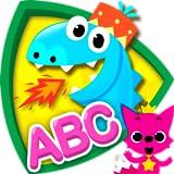 ABC-Laute