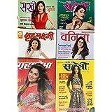 Women Magazine Set of 5 Grehshobha Meri saheli Vanita Grehlakshmi May 2021+ Meri Saheli April 2021 With Free Sakhi April 2021