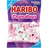 24x Haribo Marshmallows Halal Sweets 70g Box of 24 Children Kids Jelly Jellies Sweet Chewy Sweet