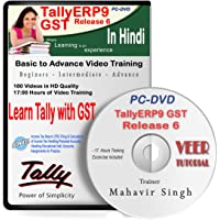 Veer Tutorial TallyERP9 With GST Release 6 Advance Video Training (1 DVD, 200 HD Videos, 20 Hrs) in Hindi