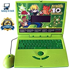 Galaxy Hi-Tech® 22 Activities & Games Fun Laptop Notebook Computer Toy for Kids