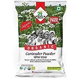 24 Mantra Organic Coriander Powder/ Kothamalli powder/ Kothamailli podi/ Kothamalli thool/ Kottamalli vitai/ Methi powder, 10