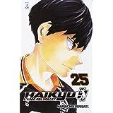 Haikyu!! (Vol. 25)