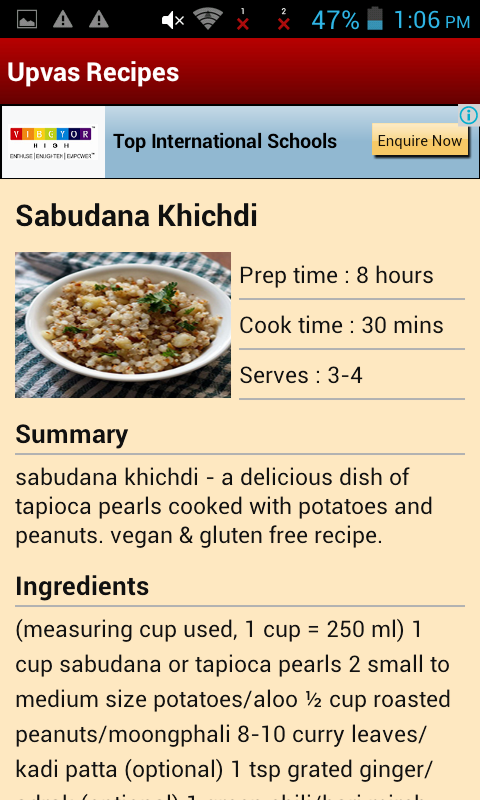 Upvas recipes amazon appstore for android forumfinder Image collections