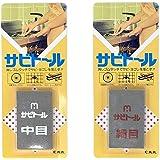 Kuniyoshi rostsuddgummi sabitoru medium och fin 2-delad uppsättning