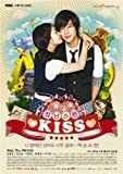 Playful Kiss - Edition complète