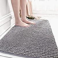 Amazon Brand - Umi Bath Mat Bathroom Rug, Machine Washable and Folding, Soft and Comfortable, Suitable for Living Room…