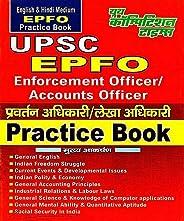 PRACTICE BOOK (UPSC EPFO): UPSC EPFO EXAM (20200115 558) (Hindi Edition)