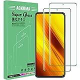 AOKUMA Xiaomi Poco X3 NFC gehard glas Screen Protector, [2 Pack] Premium Kwaliteit Guard Film, Case Vriendelijk, Comfortabele