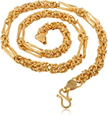 AanyaCentric Gold Plated 20 inches 50 Grams 6mm Thick and Heavy Handmade Neck Chain for Men Boys (Golden)