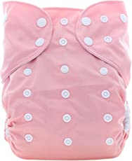 Ole Baby Reusable Cotton Anti Bacterial Washable Cloth Diaper, 0-3 Years (OB-CDPF-B1619-L)
